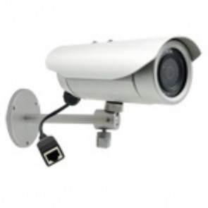 ACTI E43A | ACTi IP Camera E43 5MP Bullet with D/N